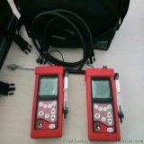 英國凱恩KM950手持式煙氣分析儀