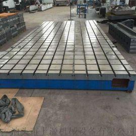 上源  铸铁平板 钳工划线平台 装配焊接平板