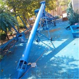 粉料垂直提升输送机 矿粉输送机 六九重工 耐磨不锈
