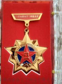 金色紀念章定製鋅合金勳章製作炮兵團紀念章