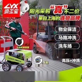 德威莱克电动高压清洗机工厂车间物业保洁高压冲洗机