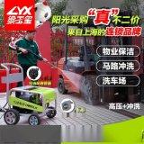 德威萊克電動高壓清洗機工廠車間物業保潔高壓沖洗機
