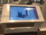 酒店数字智能导示设计,酒店数字智能导示设计