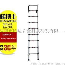 深圳腾达伸缩铝合金工程梯竹节锁扣防滑铝梯