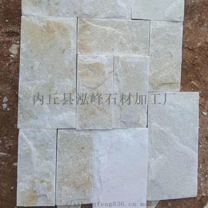天然粉白色文化石 白石英 白沙岩蘑菇石公园墙面装饰石材