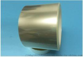 厂家热卖   透明双面胶 PET基材耐高温 工业胶带