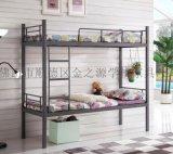 厂家直销善学学校高低双层床,工厂员工宿舍公寓铁床