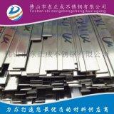 砂光不鏽鋼角鋼,拉絲面304不鏽鋼角鋼