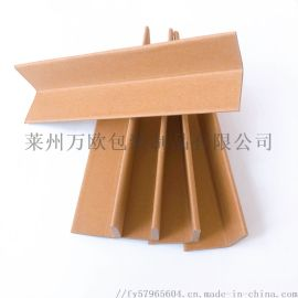 L型纸护角 家具运输护边器