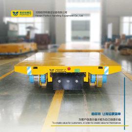 鋁型材轉運平板車電動過跨車有軌道可轉彎電動平車定制