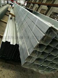 彩钢落水管/铝制雨水管厂家直供