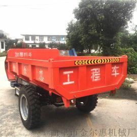 加重型工程三轮车 矿石渣土运输自卸车
