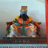 温州昌东木雕佛像厂,木雕十殿阎王爷神像厂家