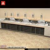 市民中心高职餐厅餐台定制 自助餐台保温台明档餐台图片