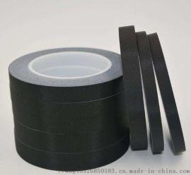 黑色铝箔 遮光  胶带 遮光  胶带