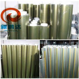 PET硅胶保护膜 PET亚克力胶保护膜 PU胶防静电保护膜 生产厂家