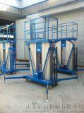 四立柱登高梯啓運鋁合金式升降梯咸陽市舉升機廠家