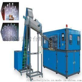 厂家供应一出四5L全自动塑料吹瓶机 高速节能吹瓶机