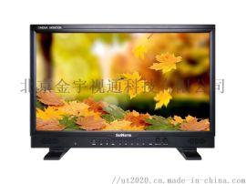 21.5寸高清广播级液晶监视器