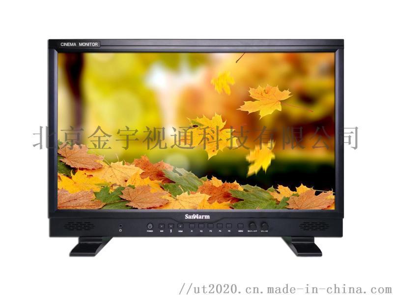 21.5寸高清廣播級液晶監視器