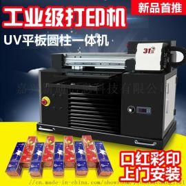UV平板打印机_小型设备_适用于打样