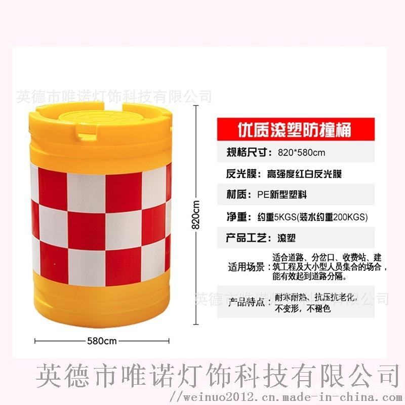 直销反光交通安全设施防撞桶防撞墩滚塑加工