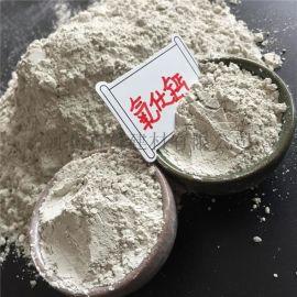 粉状氧化钙 氧化钙用途 氧化钙厂家