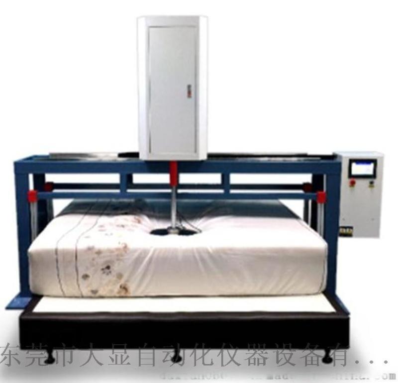 床垫耐久性试验机,床垫可靠性测试仪