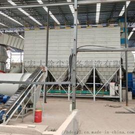 各种除尘设备 水泥厂布袋除尘器工作原理