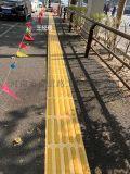红黄蓝绿灰色现浇金刚盲道聚合物薄层