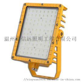 BFC8115A厂家直销LED防爆灯