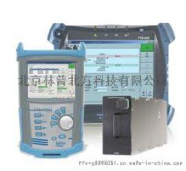 东三省华北进口FTB-5700 单端色散分析仪