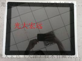 天津光大宏远定制12.1寸一体机电脑