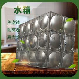 玻璃钢水箱消防水箱SMC模压组合拼装式不锈钢水箱板