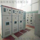 高壓固態軟啓動櫃降低起動電流 固態軟啓動電流小