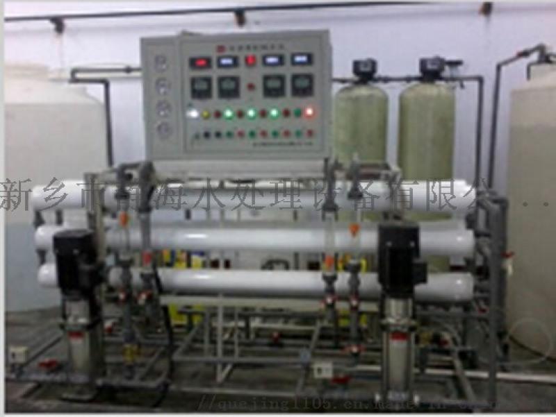 水处理设备_河南纯水设备_静海水处理厂