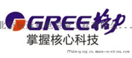 格力GREE中央空调