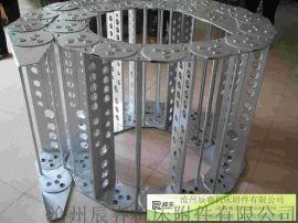 嵘实牌TL型钢制拖链|桥式TL型设备钢制拖链