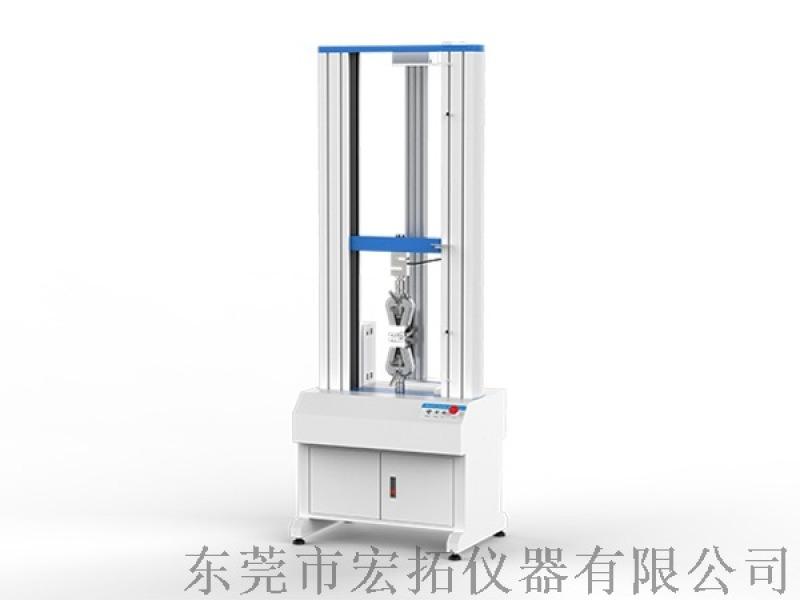 塑料电脑式万能材料试验机HT-140SC-1