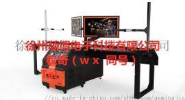 焊接模拟仿真实训教学考核操作设备-训练模拟器