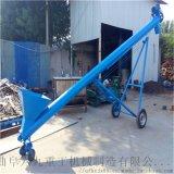 水泥圓管送料機定製 Lj8 糧食穀物運輸機