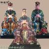 南嶽大帝神像 南嶽聖帝神像塑像
