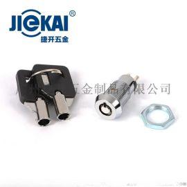 JK003 自復位開關 12mm兩檔鎖 安防設備鎖