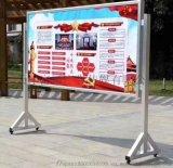 天津健康证公示栏挂墙式定制 户外宣传栏制作 找富国质优价廉