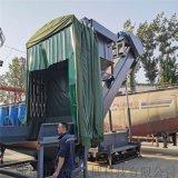 河北粉煤灰裝卸車輸送設備環保無揚塵集裝箱卸料機