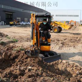全新农用果园小型挖掘机 多功能建筑工程小挖机捷克