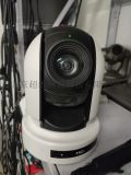 索尼 EVI-HD7V视频会议摄像头维修