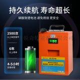 电动车锂电池60V72V