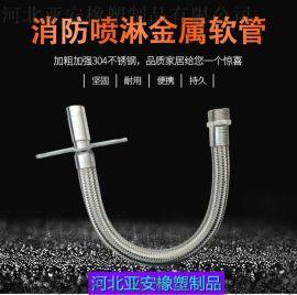 专业生产法兰式200不锈钢金属软管