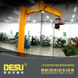 德速250kg折臂式起重机 电动葫芦折臂吊